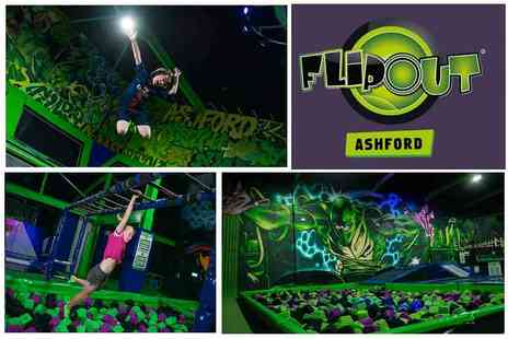 F.O. Trampolines - Family pass members only Wall to Wall Bouncing Fun for All Ages - Save 10%