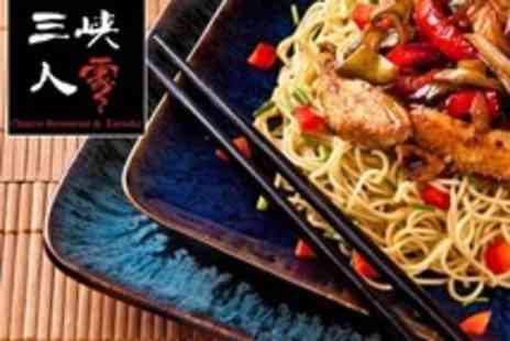 SanXia RenJia - £20 for £40 Towards Chinese Cuisine For Two - Save 50%