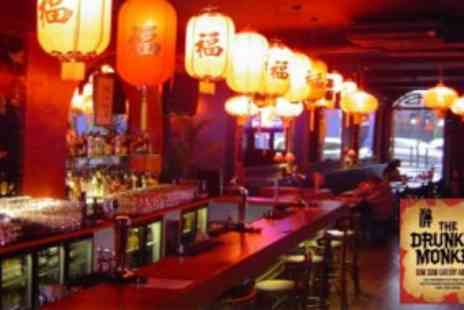 The Drunken Monkey - Claim 2 for 1 Dim Sum delights Including Starters and Main Course at The Drunken Monkey in Shoreditch - Save 50%