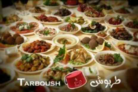 Tarboush - Traditional Middle Eastern Meze and Lahm Bil Ajin with Arabic Mint Tea For Two - Save 36%