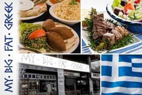 My Big Fat Greek - Greek Feast For Two With Traditional Coffee - Save 52%