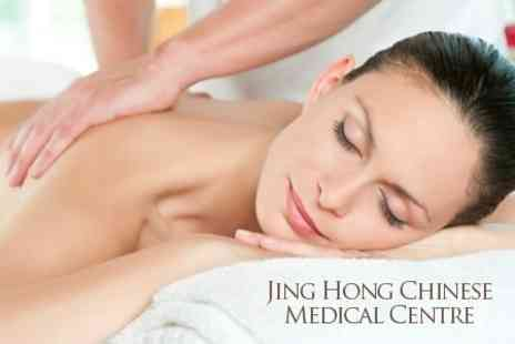 Jing Hong Chinese Medical Centre - Chinese Massage One Hour, or 30 Minutes Plus Acupuncture Session - Save 57%