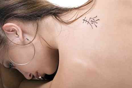 Derma Eraze - Laser Tattoo Removal Four Sessions - Save 21%