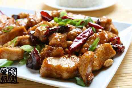 Pearl of the Orient - Three course Chinese lunch for two - Save 55%