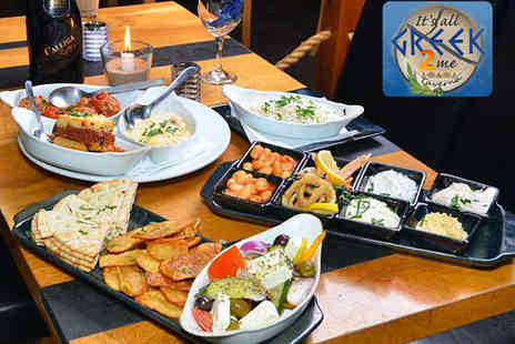Its All Greek 2 Me - Voucher to Spend on Food and Drink - Save 60%