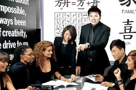 Limkokwing University of Creative Technology - Mandarin Course  - Save 51%
