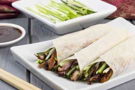 China rose - Quarter or Whole Aromatic Duck - Save 47%