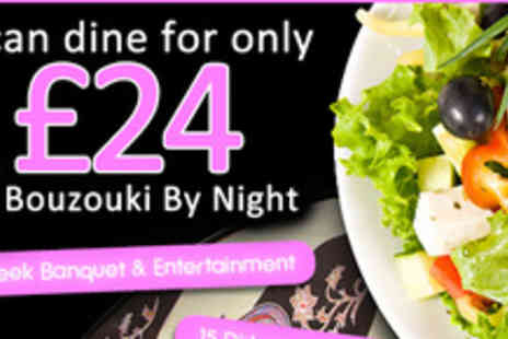 Bouzouki By Night - Mezze and Baklava for two with live entertainment - Save 60%