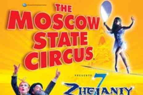 The European Events Corporation - Tickets to Moscow State Circus  - Save 53%