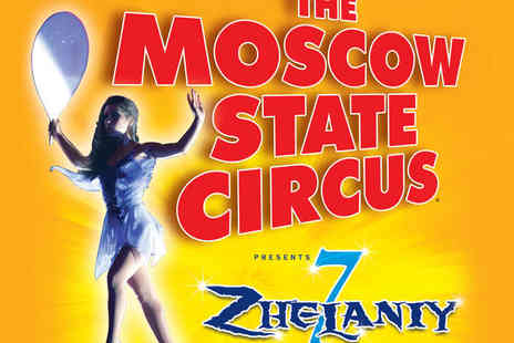 Moscow State Circus - Grandstand Ticket to The Moscow State Circus - Save 57%