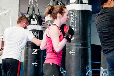Fitter Than Fit Bootcamp - Ten Boot Camp Sessions For One  - Save 82%