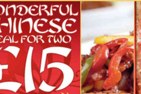 Four Seasons - A Chinese meal for two with wine - Save 55%
