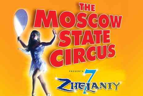 Moscow State Circus - One Ticket to Moscow State Circus on 16 and 24 February  - Save 53%