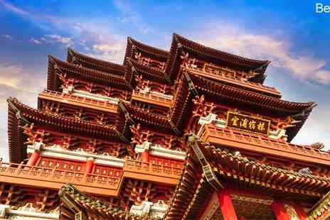 LUMLE HOLIDAYS - Fourteen Night China Highlights Experience with Flights - Save 36%