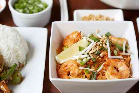 Gossip on Broadway - Two Courses of Malaysian or Thai Cuisine for Two or Four - Save 40%