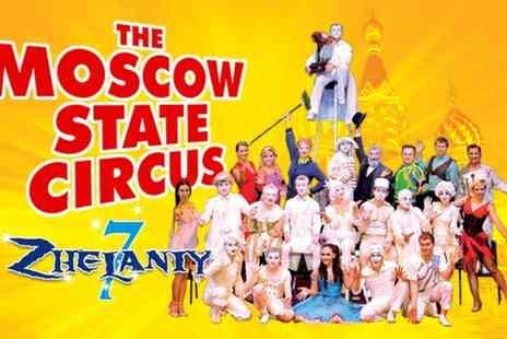Moscow State Circus - One Ticket to Moscow State Circus On 13 to 19 July - Save 53%