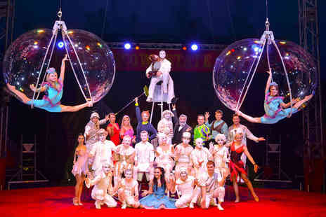The European Events Corporation - Grandstand ticket to the Moscow State Circus production of Zhelaniy in one of six Scotland locations - save up to 50% - Save 50%