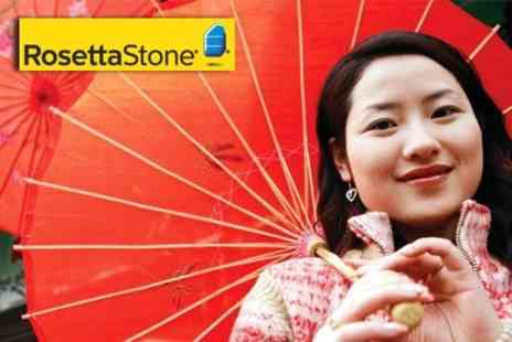Rosetta Stone - Introductory Language Software From Choice of Seven Including French, Spanish and Japanese for £69 - Save 61%