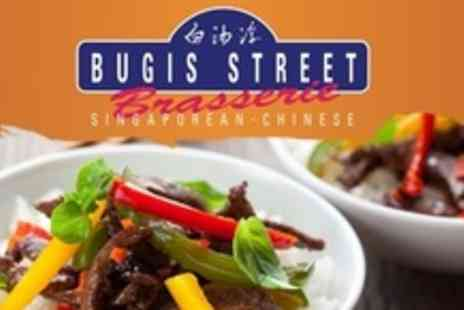 Bugis Street Brasserie - Three Courses of Asian Cuisine For Two - Save 59%