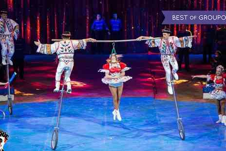 Planet Circus - One child, adult or family ticket to Planet Circus Barnsleyt on 15 March To 19 March - Save 0%