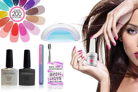14 Day Manicure - Nine piece UV gel nail polish and accessories kit - Save 82%