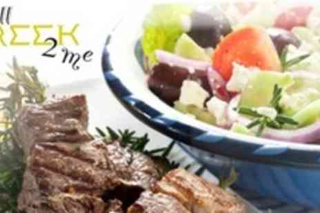 Its All Greek 2 Me - Greek Food For Two - Save 63%
