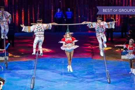 Planet Circus - One adult or one family ticket to Planet Circus Presents Kids World in Southport On 8 or 15 April - Save 0%