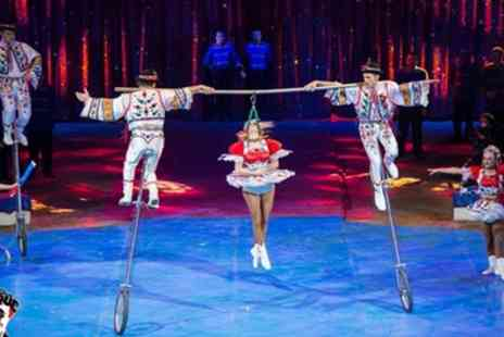 Planet Circus - One child, adult or family day ticket to Planet Circus on Leicester 17 To 22 October and Gresley 24 To 29 October - Save 0%