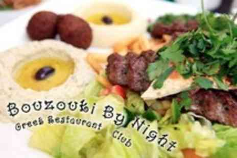 Bouzouki By Night - Greek Meze Banquet and Dessert For Two With Music and Entertainment - Save 59%