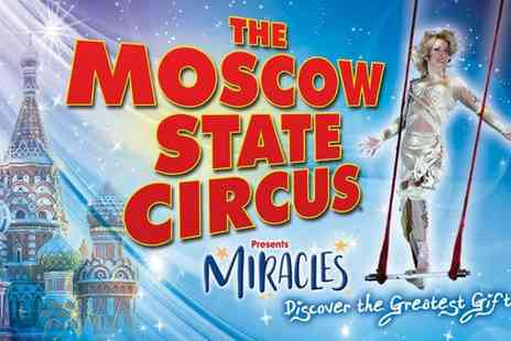 Moscow State Circus - One general admission ticket to Moscow State Circus on 20 December To 7 January - Save 50%