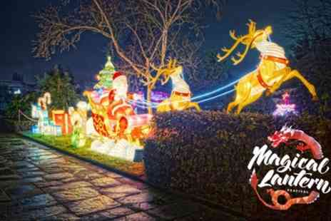 Weli Creative - One ticket to Magical Lantern Festival on 24 November 2017 To 1 January 2018 - Save 32%