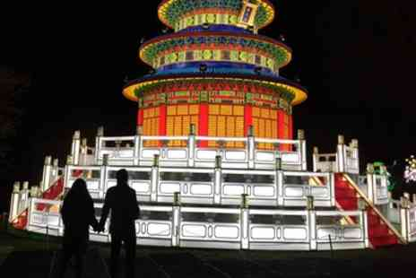 Edinburgh Zoo - One child or adult ticket to The Giant Lanterns of China on 16 To 22 December - Save 0%