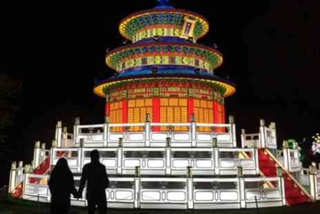 Edinburgh Zoo - One child or adult ticket to The Giant Lanterns of China at Edinburgh Zoo 9 To 25 February - Save 0%