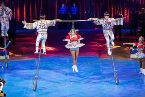 Planet Circus - One child, adult or family ticket to Planet Circus on 23 February To 4 March - Save 0%
