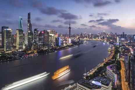 Amara Signature Shanghai - Two Night Stay at 5 Star Shanghai Hotel Stay with Breakfast - Save 0%