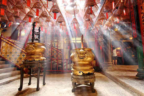 China Essentials Tour - Discover the Magic of China in 8 Nights - Save 0%