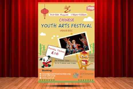 Wangping Travel - One family ticket to Chinese Youth Arts Festival on 3 To 5 August - Save 50%