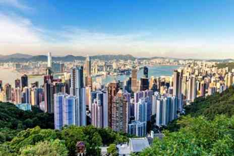 Away Holidays - Luxury Hong Kong break with flights & room upgrade - Save 0%