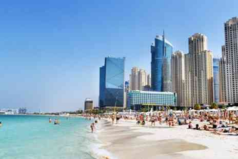 Southall Travel - Dubai family holiday with park tickets & breakfast - Save 0%