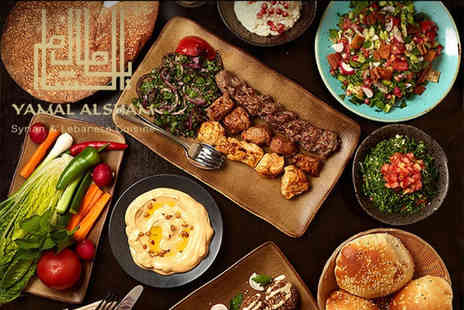 Imperial Wharf - Lebanese meal for two with an Eight course Mezze menu and a Taouk main to share and a glass of wine each - Save 64%