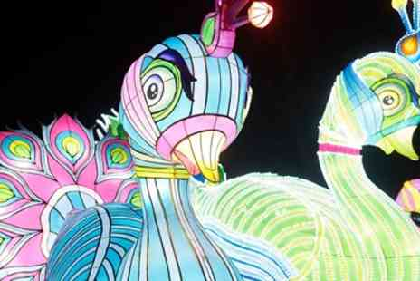 Weli Cultural Alliance - Magical Lantern Festival - Save 40%