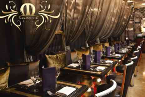 Mamounia Lounge Knightsbridge - Three Course Moroccan Meal for Two or Four - Save 67%