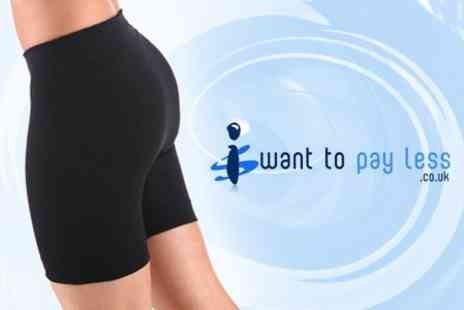 I Want to Pay Less - Neoprene Workout Shorts - Save 60%
